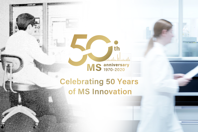 Celebrating 50 Years of MS Innovation