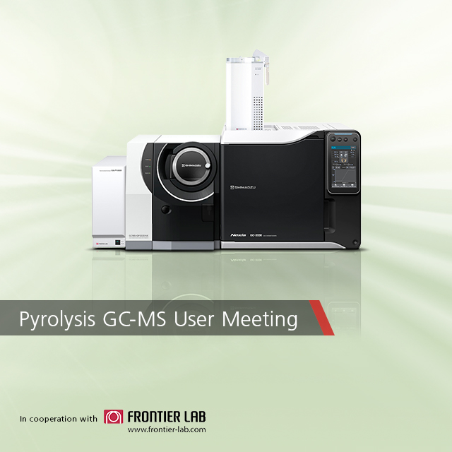 Pyrolyse User Meeting